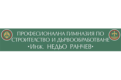 logo_ranchev