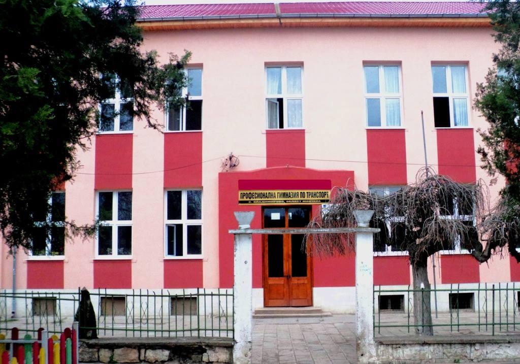 school_Minchev